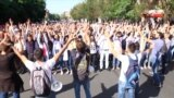 Students Block Streets In Armenian Capital video grab 1