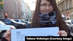 """Участница пикета активистов """"Городских проектов"""", 23 апреля 2016"""