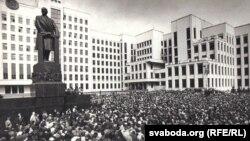 Рабочы страйк у Менску. Плошча Леніна. Красавік 1991 году.