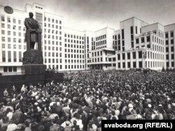 Рабочы страйк у Менску. Красавік 1991 г.