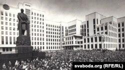 Плошча Леніна, 4 красавіка 1991 г.