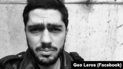 Гео Лерос
