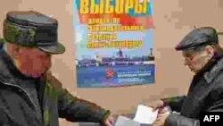 На выборы в Ульяновской области пошли 5 из 14 партий