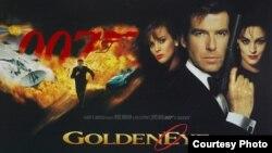 Фільм GoldenEye здымаўся ў Расеі ў 1995 годзе. Новы законапраект можа зрабіць такія здымкі немагчымымі.