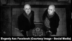 Евгений и Кирилл Ассы