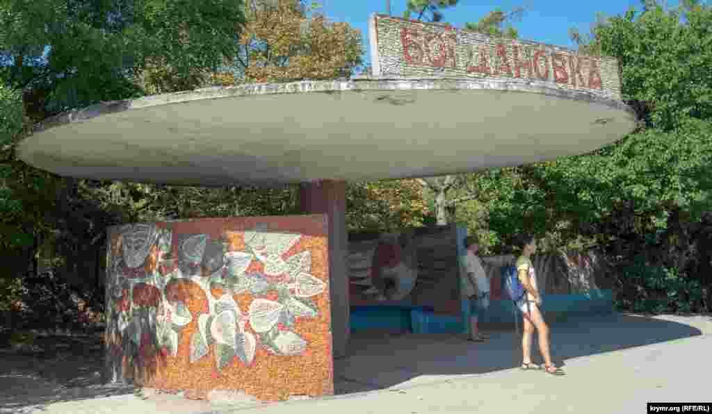 Автобусная остановка на улице Евпаторийской сохранила название реорганизованного села