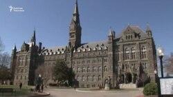 АКШ университеттериндеги коррупция