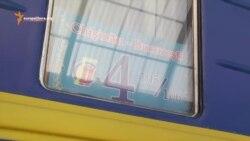На советском поезде в ЕС