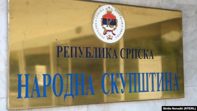 Tabla na ulazu u Skupštinu Republike Srpske u Banjaluci, na ćiriličnom pismu, zabilježeno 3. septembra 2021.