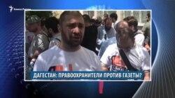 Видеоновости Кавказа 26 июля