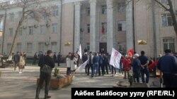 Митинг у здания ЦИК. 12 апреля 2021 года.