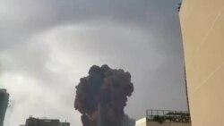 Мощный взрыв в порту Бейрута