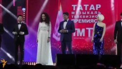 TMTV премиясе: Татар эстрадасы кем артыннан куа?