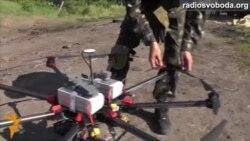 Батальйон «Донбас» показав свої безпілотники