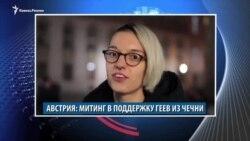 Видеоновости Кавказа 7 февраля