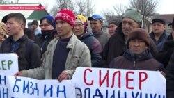 Что заставило пострадавших от падения самолета под Бишкеком выйти на митинг