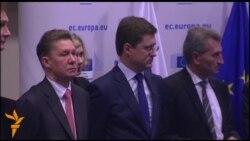 Москва и Киев потпишаа договор за гасот