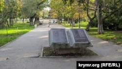 Севастопольский сквер Героев