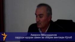 """Маҳсиддинов:""""Барои ҷилавгирӣ аз обхезиву сел пули бештар лозим аст!"""""""