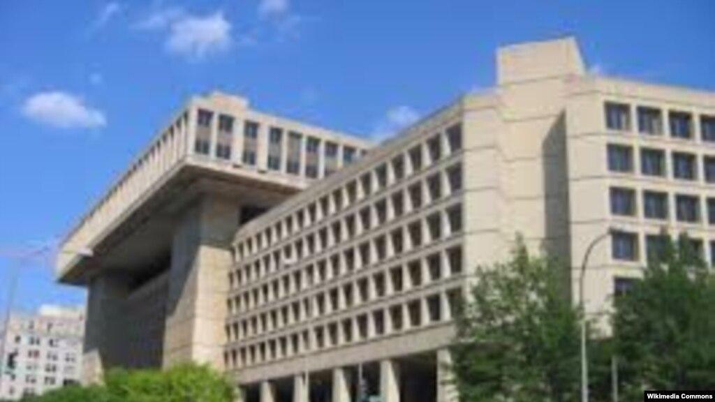 США: список кандидатов на пост главы ФБР стал короче