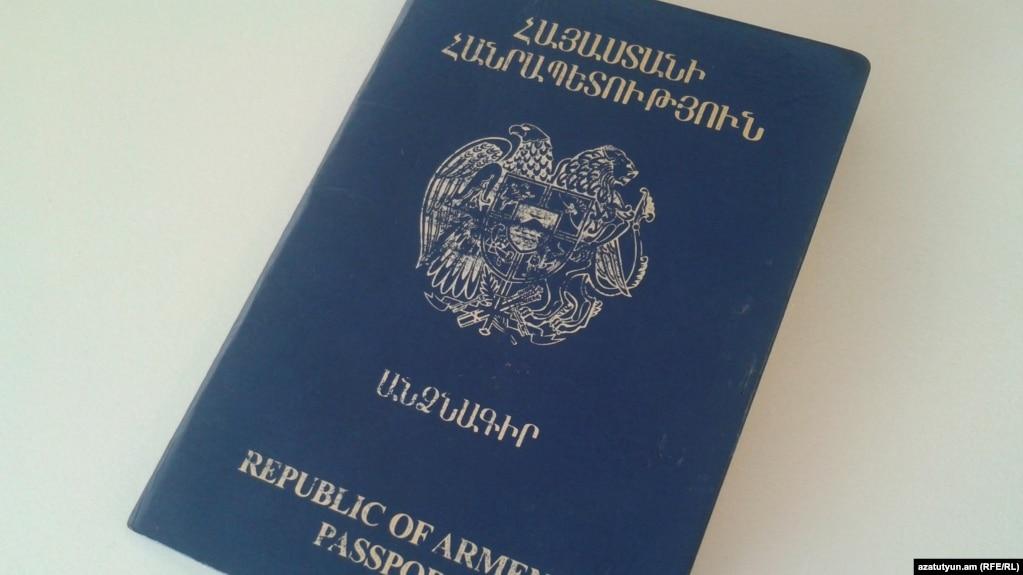 АРМЕНИЯ: На утерянный гражданином паспорт на протяжении нескольких дней оформлялись кредиты