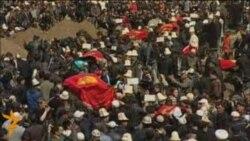 В Бишкеке похоронили погибших демонстрантов