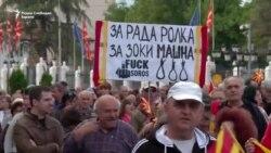 """Закани за Заев и Шеќеринска на денешниот протест """"За заедничка Македонија"""""""