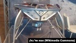 Модель лунного аппарата «Берешит»