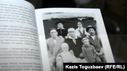 """Ushqonyr - My Golden Cradle"" recounts Nazarbaev's childhood"