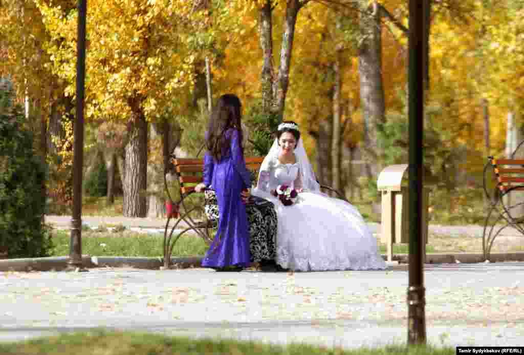 Осень. Счастливая невеста
