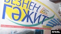 Tatar newspaper 'Bezneng gejit'