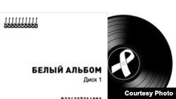 """Оьрсийчоь -- """"КIайн Албоман"""" хьалхара агIо, 11Манг2012"""