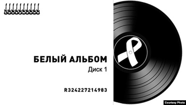 "The cover of the anti-Putin ""White Album"" put together to protest the Russian leader's 12 years in power."