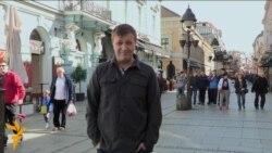 'Perspektiva': Prva epizoda - Beograd