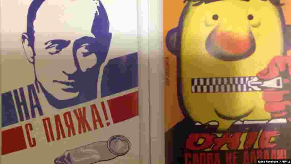 Политический плакат, сделанный в Перми