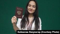 Хайвалам с новым паспортом.