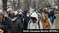 Акция в поддержку Навального в Краснодаре, 31 января