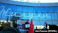 Выступающие на митинге в субботу, 17 декабря