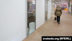 Женщина в торговом центре с закрытыми торговыми пунктами. Иллюстративное фото.