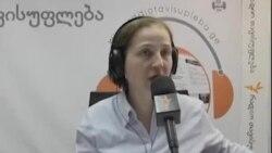 ლინა ღვინიანიძე ანტიდისკრიმინაციული კანონპროექტის შესახებ