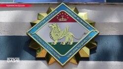 """Агентство по борьбе с коррупцией Таджикистана призвало граждан """"стучать"""" на чиновников"""