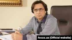 Фото з сайту focus.ua