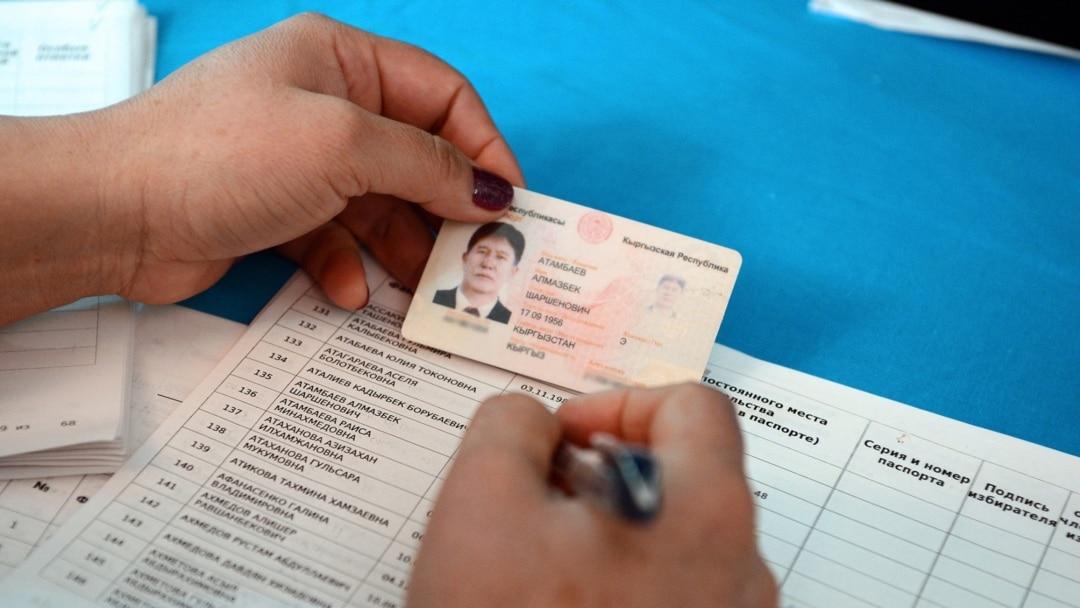 Kyrgyzstan dating service