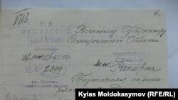 Улуттук боштондук көтөрүлүштүн ирегеси: Кара-Балтадагы 1910-11-жж. жер маселеси