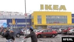 Рынку есть, куда расти: на три ведущие сети - «Ашан», Metro, IKEA - приходится менее 10% всего оборота