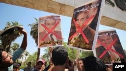 İraqda etiraz aksiyası, 14 avqust, 2015-ci il