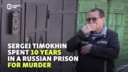 Slept Through A Murder? A Russian Whodunnit