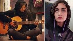 کودکان و نوجوانانی که در اعتراضات اخیر ایران کشته شدند