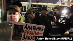 """Акция """"Стратегия-31"""", 31 октября, Москва, Триумфальная площадь"""