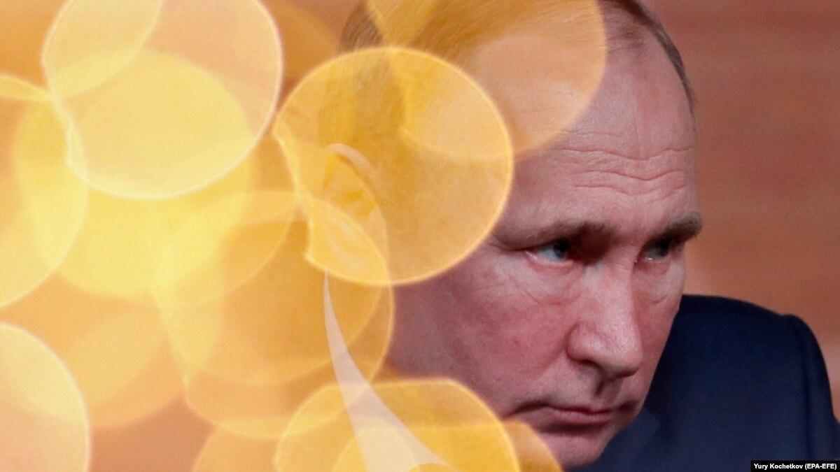 Найдется ли место ОРДЛО в России с «Конституцией Путина»?